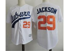 Mens Ncaa Mlb Auburn Tigers #29 Bo Jackson White Jersey