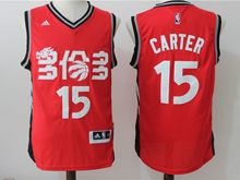 Mens Nba Toronto Raptors #15 Vince Carter Red Chinese Version Jersey