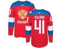 Mens Nhl Team Russia #41 Nikolay Kulemin Red 2016 World Cup Hockey Jersey