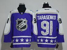 Mens Reebok St.louis Blues #91 Vladimir Tarasenko Purple 2017 All Star Hockey Jersey