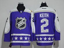 Mens Reebok Chicago Blackhawks #2 Duncan Keith Purple 2017 All Star Hockey Jersey