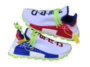 Adidas Nmd Hu Pharrell Nerd Homecoming Running Shoes One Colour