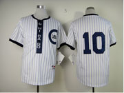 Mens Mlb Chicago Cubs #10 Santo 1909 Turn Back The Clock White Jersey(no Name)