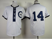 Mens Mlb Chicago Cubs #14 Banks 1909 Turn Back The Clock White Jersey(no Name)