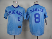 Mens Mlb Chicago Cubs #8 Dawson Blue (white Stripe) Pullover Jersey
