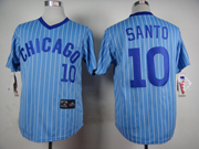Mens Mlb Chicago Cubs #10 Santo Blue (white Stripe) Pullover Jersey