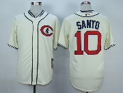 Mens Mlb Chicago Cubs #10 Santo Cream White 1929 New Throwbacks Jersey