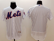 mens majestic new york mets blank white stripe Flex Base jersey