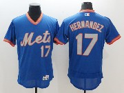 mens majestic new york mets #17 keith hernandez blue pullover Flex Base jersey