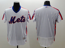 mens majestic new york mets blank white stripe pullover Flex Base jersey