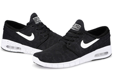 Sb Stefan Janoski Max Running Shoes Color Black And White