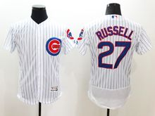 mens majestic chicago cubs #27 addison russell white stripe Flex Base jersey