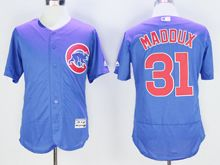 mens majestic chicago cubs #31 greg maddux biue Flex Base jersey