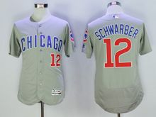 mens majestic chicago cubs #12 kyle schwarber gray Flex Base jersey(old)