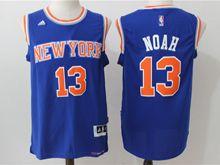 Mens Nba New York Knicks #13 Joakim Noah Blue Jersey