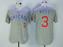 mens majestic chicago cubs #3 ross gray Flex Base jersey