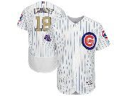Mens Majestic Mlb Chicago Cubs #18 Zobrist White 2017 Gold Program Flex Base Player Jersey