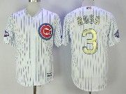 Mens Majestic Mlb Chicago Cubs #3 David Ross White 2017 Gold Program Cool Base Jersey