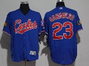 Mens Majestic Mlb Chicago Cubs #23 Ryne Sandberg Blue Flex Base Jersey