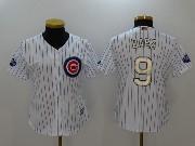 Women Majestic Mlb Chicago Cubs #9 Javier Baez White Gold Program Cool Base Jersey