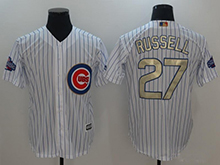 Mens Majestic Mlb Chicago Cubs #27 Addison Russell White Gold Program Cool Base Jersey