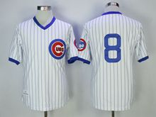 Mens Mlb Chicago Cubs #8 Andre Dawson White Blue Stripe Pullover Throwbacks Jersey(no Name)