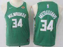 Youth Nba Milwaukee Bucks #34 Giannis Antetokounmpo Green Swingman Nike Jersey