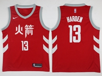 Mens Nba Houston Rockets #13 James Harden Red Nike City Edition Swingman Jersey
