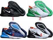 Mens Nike Max270  Running Shoes Many Colours