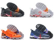 Mens Niek Air Max Plus Te Running Shoes 4 Colour