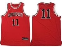 Nba Slam Dunk Shohoku #11 Rukawa Kaede Movie Basketball Red Jersey