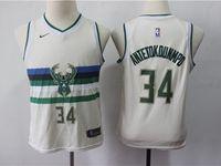 Youth Nba Milwaukee Bucks #34 Giannis Antetokounmpo Cream City Edition Swingman Jersey