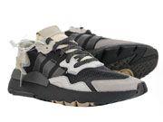 Mens Adidas Originals 2019 Nite Jogger Boost Running Shoes 1 Colour