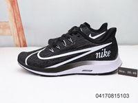 Mens And Women Nike Air Zoom Pegasus Running Shoes 1 Colour