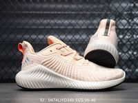 Mens And Women Adidas Alphabounce Running Shoes 1 Colour