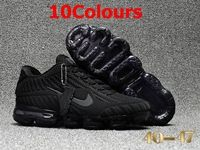 Mens Nike Air Vapormax 2018 Running Shoes 10 Colours