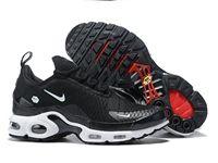 Mens And Women Nike Air Max Plus Tn 270 Running Shoes 1 Colour