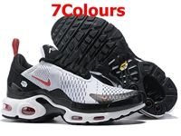 Mens Nike Air Max Plus Tn 270 Running Shoes 7 Colours
