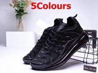 Mens Nike Air Max Plus Tn Running Shoes 5 Colours