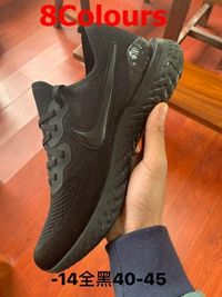 Mens Nike Epic React Flyknit 2 Running Shoes 8 Colours