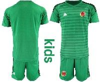 Youth Soccer 19-20 Colombia National Team Custom Made Green Stripe Goalkeeper Short Sleeve Suit Jersey