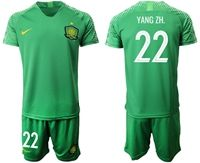 Mens 19-20 Soccer Club Beijing Sinobo Guoan #22 Yang Zh. Green Home Short Sleeve Suit Jersey