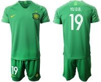 Mens 19-20 Soccer Club Beijing Sinobo Guoan #19 Yu D.b. Green Home Short Sleeve Suit Jersey
