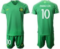 Mens 19-20 Soccer Club Beijing Sinobo Guoan #10 Zhang X.zh. Green Home Short Sleeve Suit Jersey