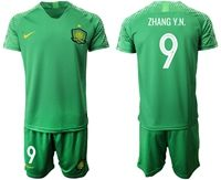 Mens 19-20 Soccer Club Beijing Sinobo Guoan #9 Zhang Y.n. Green Home Short Sleeve Suit Jersey