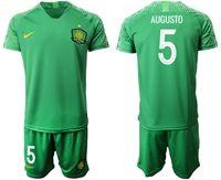 Mens 19-20 Soccer Club Beijing Sinobo Guoan #5 Augusto Green Home Short Sleeve Suit Jersey