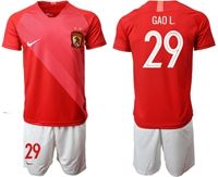 Mens 19-20 Soccer Club Guangzhou Evergrande Taobao Fc #29 Gao L. Red Home Short Sleeve Suit Jersey
