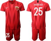 Mens 19-20 Soccer Club Shanghai Sipg #25 Akhmedov Red Home Short Sleeve Suit Jersey