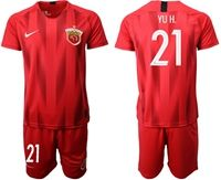Mens 19-20 Soccer Club Shanghai Sipg #21 Yu H. Red Home Short Sleeve Suit Jersey