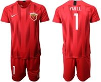 Mens 19-20 Soccer Club Shanghai Sipg #1 Yan J.l. Red Home Short Sleeve Suit Jersey